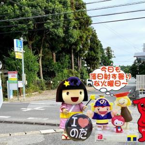 えっ、野田市って醤油の町なの?を・・・検証サイト!!