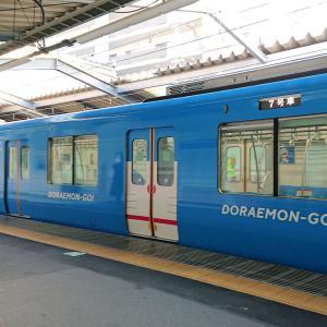 DORAEMON-GO