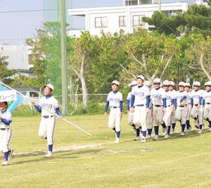 第14回青少年健全育成ふれあい野球大会