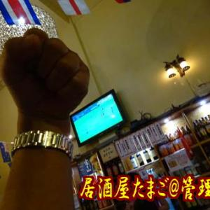 日本も勝って!タイも勝つ!