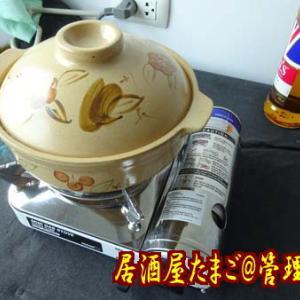 土鍋でご飯がマイブーム!