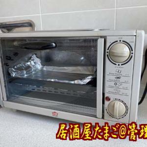 オーブントースターを手に入れた!