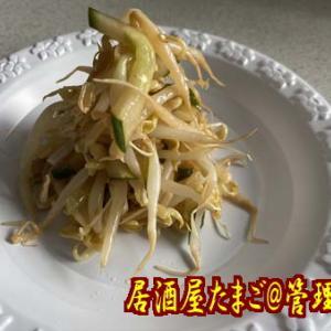 緑豆モヤシナムルは美味い!