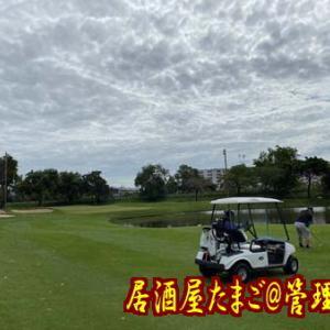 第6回心の洗濯ツアー(最終日ゴルフ編)