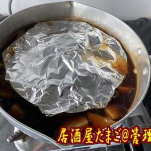 里芋の煮物が食べたくなった!