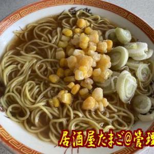 野菜たっぷり味噌ラーメン!