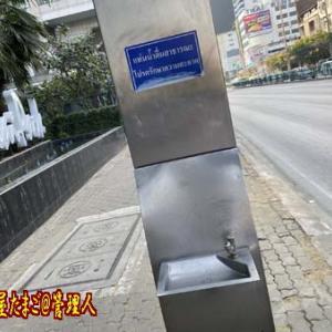 歩道にある水飲み場は安全なのか?