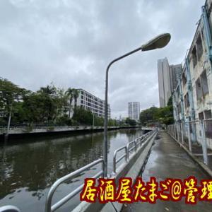運河ボートに制限速度があった!