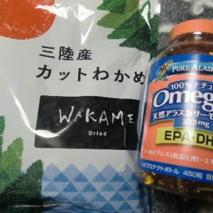 ★1/22(水) コストコ購入品 ★