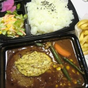 ★5/27(水)【フランドル】&【弁鶏】のお弁当で晩ご飯! ★