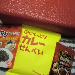 ★11/8(日) Mから嬉しいプレゼント!  ★