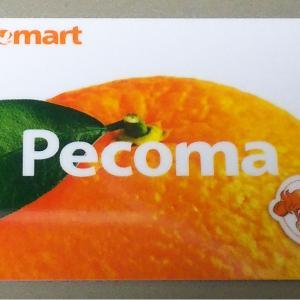 Club Card から Pecoma へ…