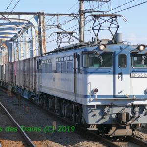 ■隅田川シャトル追っかけ■午後からフリーなら74列車