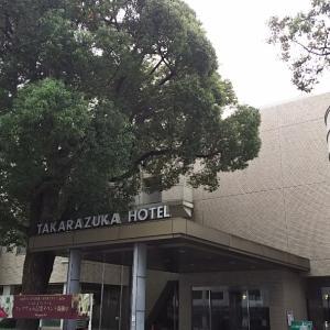 宝塚ホテルさようなら、ありがとう!