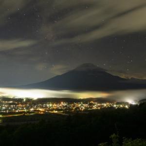 高座山からの雲海
