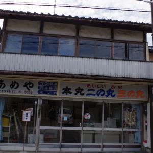 企業の屏風に伝統工芸品(2日目その6)