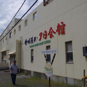 笹川流れを車窓と駅外から(2日目その11)