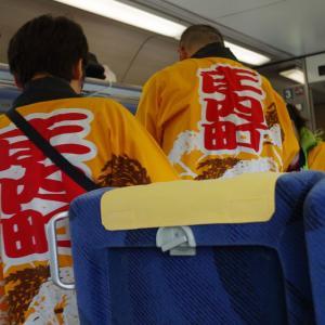 庄内藩城下町で昼食(2日目その12)