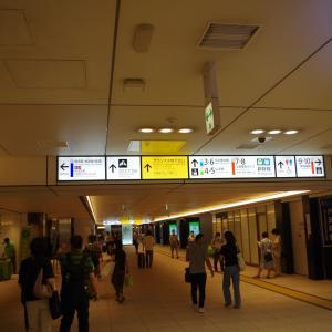 新しきグランスタ東京へ