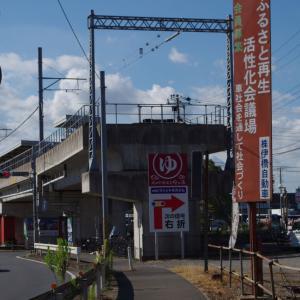 日本一短い鉄道の空港隣接駅(1日目その13)
