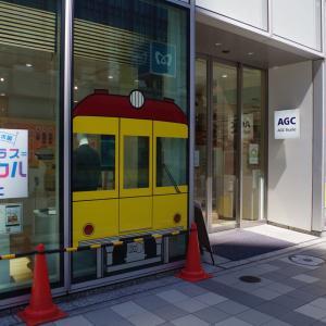 ガラスメーカーの地下鉄展示会へ(2日目その11)