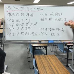 年末年始道場~本日のアドバイザー~