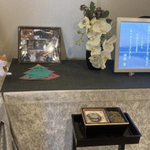 父の葬儀終了