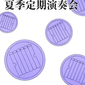 長唄協会夏季演奏会