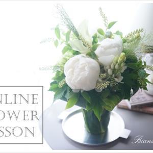 【オンライン花レッスンのご案内】芍薬の白とグリーンで爽やかに!初夏のパリスタイルアレンジ