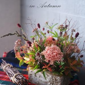 【秋のオンライン花レッスン案内】秋色パリスタイルアレンジ~ニュアンスカラー&紅葉した葉~