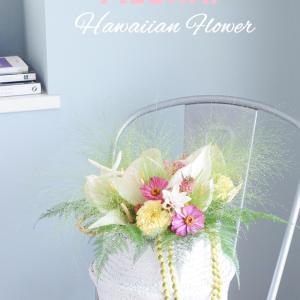大人可愛い♡ハワイアンな花色配色!トロピカルフラワーの色合わせのポイント♪