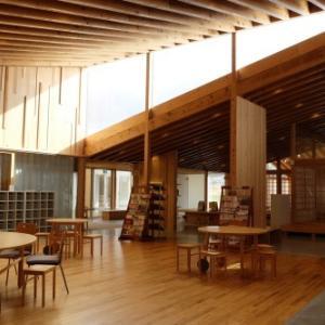 多賀町中央公民館(多賀結いの森)