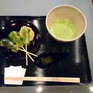 福寿園 南山城・宇治散策