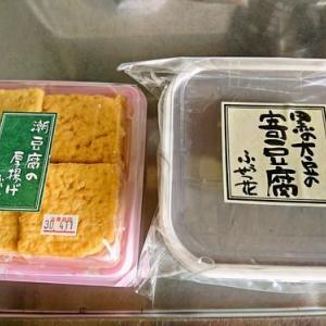 いろいろなお豆腐が楽しめる!@ふうせつ花(八幡平市)