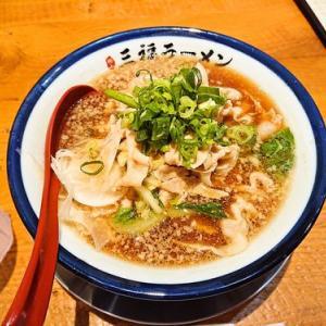 豚バラと白菜が煮込まれたスープ@極上三福ラーメン(盛岡市フェザン内)