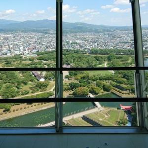 Go toを利用して函館へ(2)五稜郭観光と念願のラッキーピエロ
