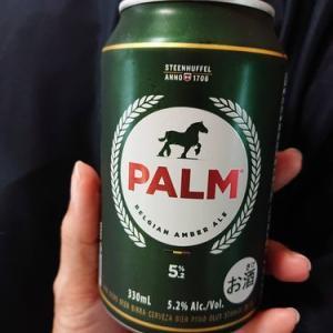 【北海道】お土産いろいろ。「燻製じゃが」とセイコーマート「PALM」が好き。