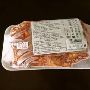 自宅で楽しむ岩泉・上あめや「炭鉱ホルモン鍋」(イオンの産直等で買えます)
