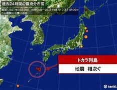 気になる地震