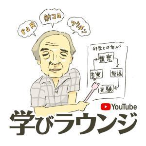 ★HEAVENESEスタジオで大橋眞先生・生出演!コロナのすべてが分かる日