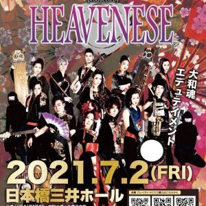 ★Heaveneseのライブへ