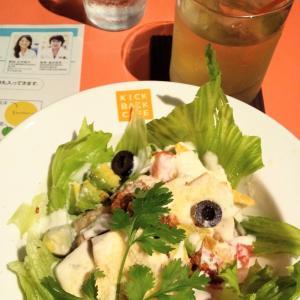 ★キックバックカフェでオーガニックタコライスが美味すぎた!