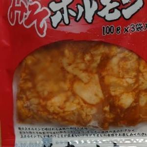 名古屋高島屋北海道物産展で買ってきたもの~♪ (味噌ホルモン・イカナンコツ・キュウリウオの大)