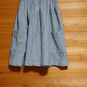 リメイクのギャザースカート~♪ & ジニア(百日草)~♪ & オクラ~♪