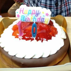 特別な誕生日
