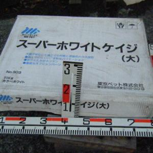 スーパーホワイトケージ(大)MR PET No.303 東京ペット株式会社。