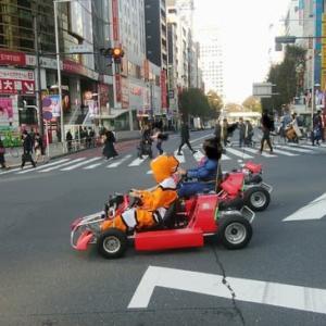 渋谷 宮益坂下交差点のカート