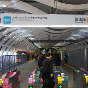 東京メトロ 「銀座線」渋谷駅