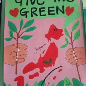 ❤️ Give me green ❤️