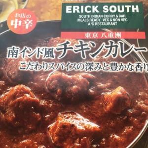食のaround the world  〜辛いものVer.〜